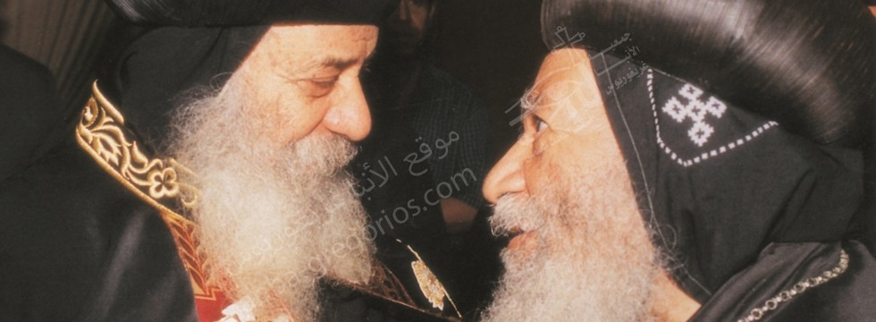 Anba Gregorios With Pop Shenouda III